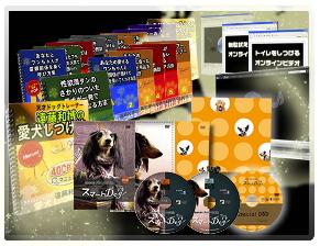 犬のしつけ遠藤05.png